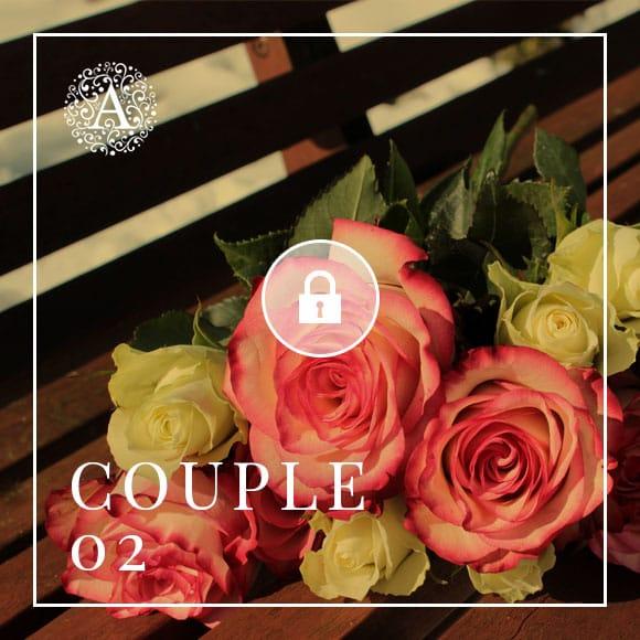 02-Private-Couple-New